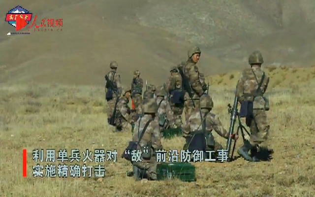超燃!西藏山南军分区火力全开砺精兵