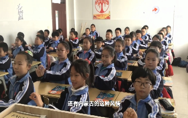 秀!内蒙古小学生全班齐跳赛马操