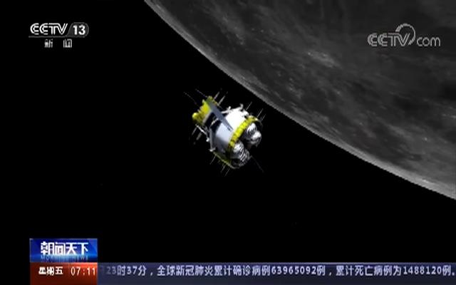 嫦娥五号将进行月轨无人交会对接