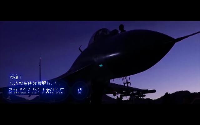 空军招飞歌曲最新MV