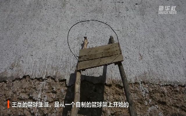 姚明鼓励西海固篮球小子 :目标很重要