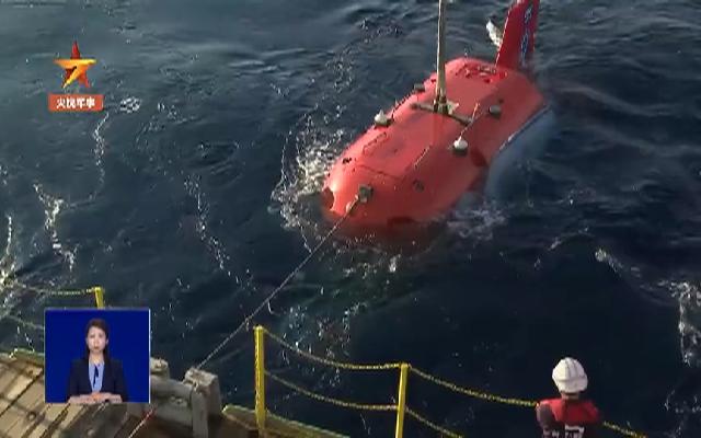 中国载人潜水器协助救援印尼潜艇