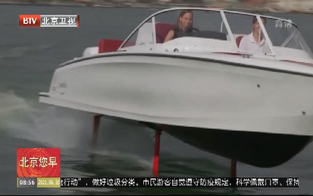 为城市保驾护航 电动水翼船现身威尼斯河道