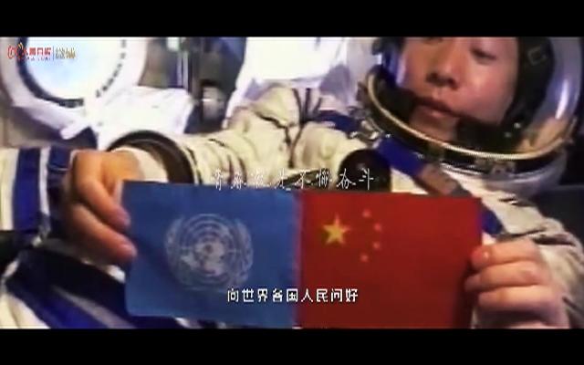 中国共产党的青春密码