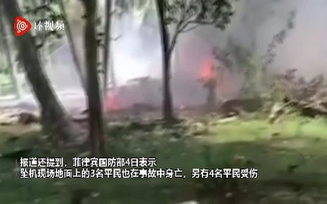 菲律賓軍方:墜毀軍機上96人已全部找到,其中47人遇難