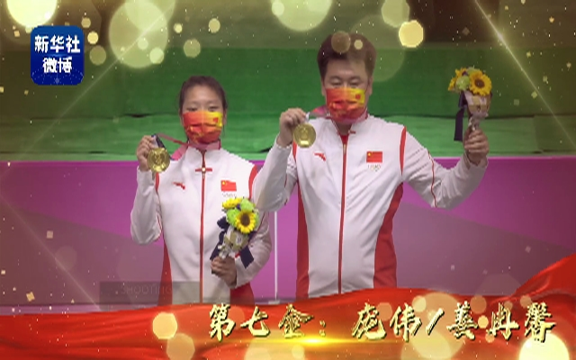中国队夺冠的9个高燃瞬间