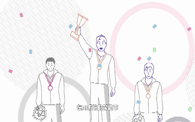 神助攻!揭秘奥运赛场上的AI科技