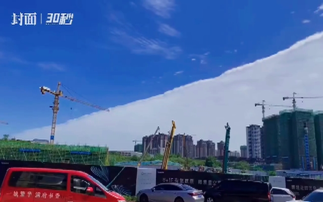 """真正的""""平分秋色""""!四川泸州现双色天空"""