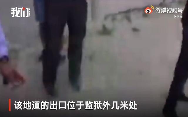 以色列6囚犯用勺子挖隧道越狱