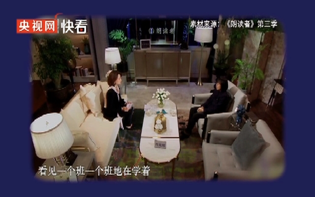 张桂梅含泪讲述:家里人都以为我疯掉了